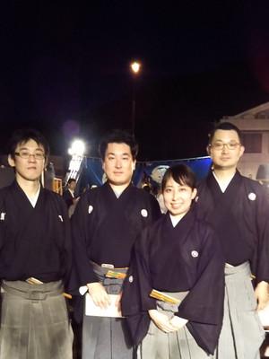 Shuugou